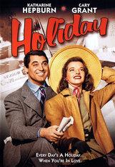Постер к фильму «Праздник»