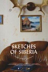 Постер к фильму «Сибирские зарисовки»