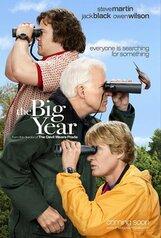 Постер к фильму «Большой год»