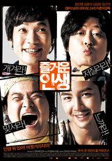 Постер к фильму «Счастливая жизнь»