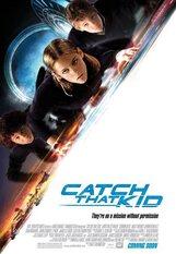 Постер к фильму «Запретная миссия»