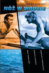 Постер к фильму «Нож в воде»