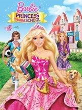 Постер к фильму «Барби: Академия принцесс»