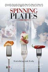 Постер к фильму «Тарелки в воздухе»