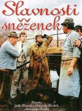 Постер к фильму «Праздник подснежников»