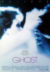 Постер к фильму «Привидение»