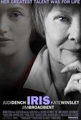 Постер к фильму «Айрис»