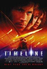Постер к фильму «В ловушке времени»