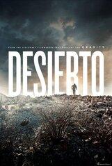 Постер к фильму «Пустыня»