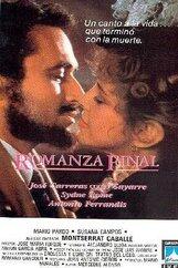 Постер к фильму «Последний романс»