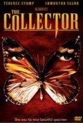 Постер к фильму «Коллекционер»