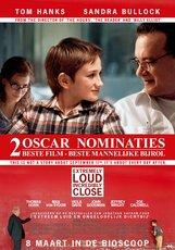 Постер к фильму «Жутко громко и запредельно близко»