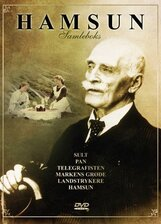Постер к фильму «Пан»