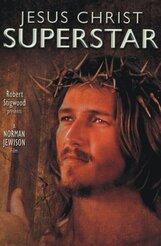 Постер к фильму «Иисус Христос - Cуперзвезда»