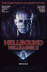 Постер к фильму «Восставший из ада II»