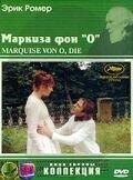 Постер к фильму «Маркиза фон О»