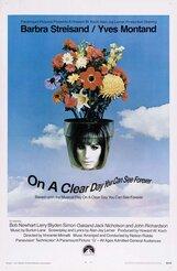 Постер к фильму «В ясный день увидишь вечность»