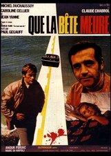 Постер к фильму «Пусть умрет зверь»