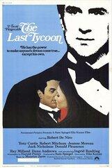 Постер к фильму «Последний магнат»