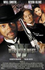 Постер к фильму «Дикий, дикий Вест»