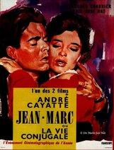Постер к фильму «Супружеская жизнь»