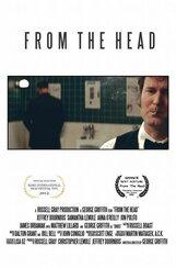 Постер к фильму «Из головы»