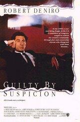 Постер к фильму «Виновен по подозрению»