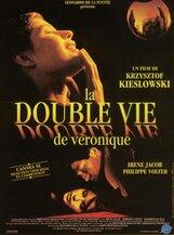 Постер к фильму «Двойная жизнь Вероники»
