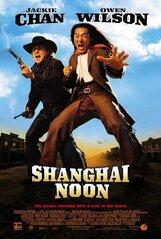 Постер к фильму «Шанхайский полдень»