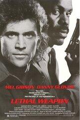 Постер к фильму «Смертельное оружие»