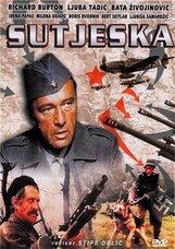 Постер к фильму «Пятое наступление»
