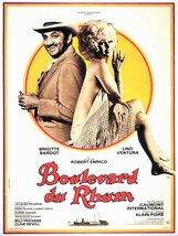 Постер к фильму «Ромовый бульвар»