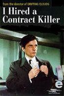 Постер к фильму «Я нанял убийцу по контракту»