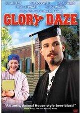 Постер к фильму «Блеск славы»