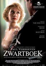 Постер к фильму «Черная книга»