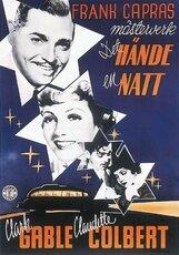 Постер к фильму «Это случилось однажды ночью»