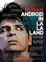 Постер к фильму «Гэри Ньюман: Андроид в Ла Ла Лэнд»