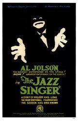 Постер к фильму «Певец джаза»