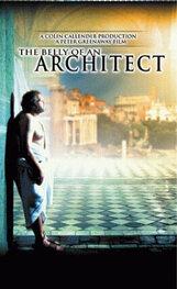 Постер к фильму «Живот архитектора»