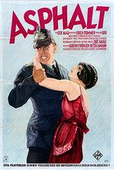 Постер к фильму «Асфальт»