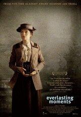 Постер к фильму «Незабываемые моменты»