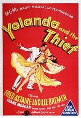 Постер к фильму «Иоланта и вор»