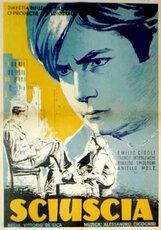 Постер к фильму «Шуша»