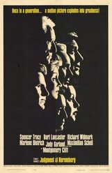 Постер к фильму «Нюрнбергский процесс»