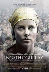 Постер к фильму «Северная страна»