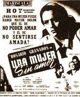 Постер к фильму «Женщина без любви»