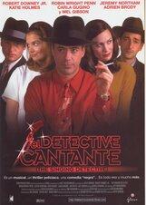 Постер к фильму «Поющий детектив»