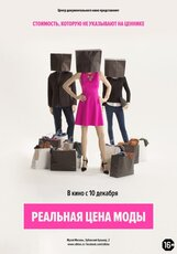 Постер к фильму «Реальная цена моды»