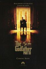 Постер к фильму «Крестный отец 3»
