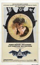 Постер к фильму «Три дня Кондора»